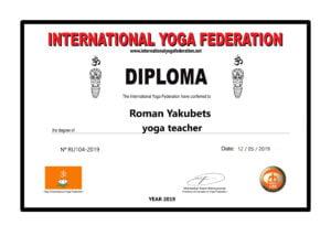 Мой сертификат преподавателя йоги