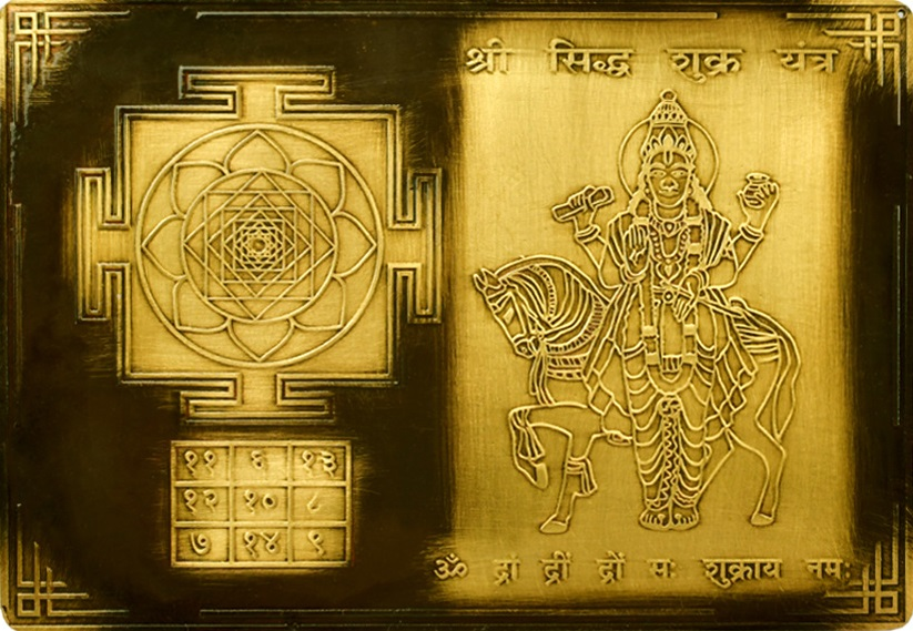 shukra-yantra_golden plate